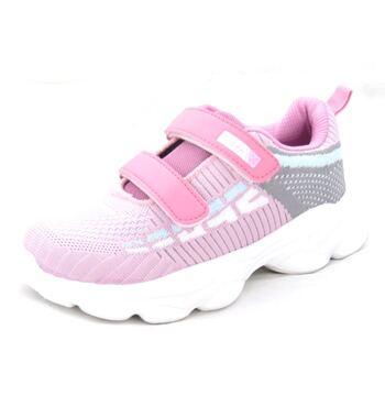 Кроссовки для девочки Варя
