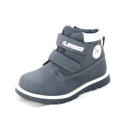 Ботинки демисезонные для мальчика Лука