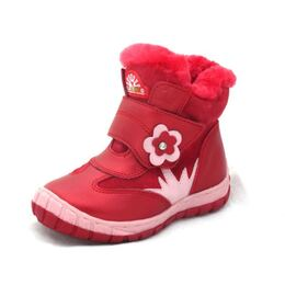 Зимние ботинки Алина