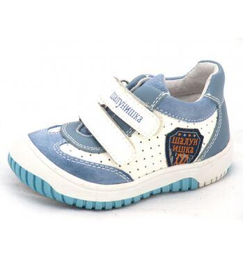 Демисезонные ботинки Сократ