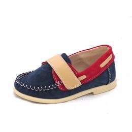 Туфли для мальчика Гном