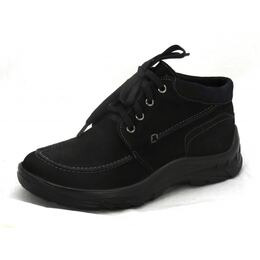 Ботинки для мальчика Виктор