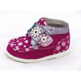 Демисезонные ботинки для девочки Красуня