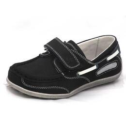 Туфли для мальчика Вениамин