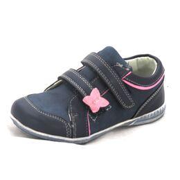 Туфли для девочки Бабочка