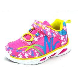 Кроссовки для девочки Анна