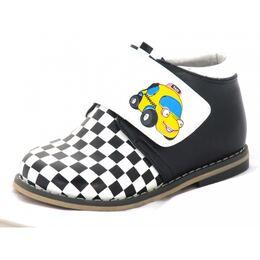 Ботинки демисезонные Шахматист (21)