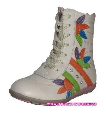 Демисезонные ботинки для девочки Подсолнухи ( кремовые)