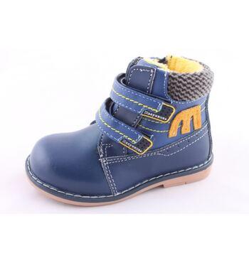 Ботинки для мальчика Партос