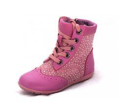 Демисезонные ботинки для девочки Лелелка розовые