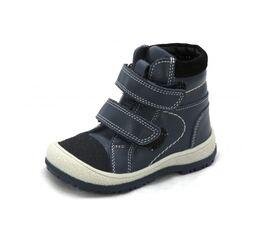 Ботинки для мальчика Артем (22)