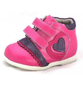 Демисезонные ботинки Анжелика (18)