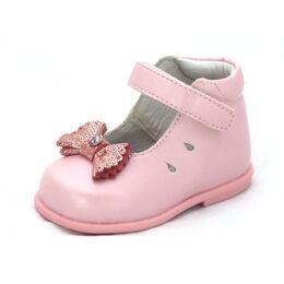 Туфли для девочки Перлинка