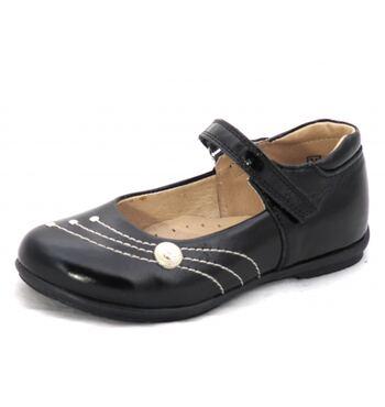 Туфли для девочки Мариетта