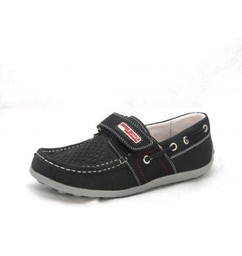 Туфли для мальчика Владимир темный (37)