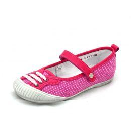 Туфли для девочки Лиловые