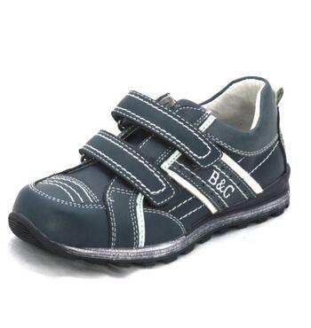 Туфли для мальчика Пешеход