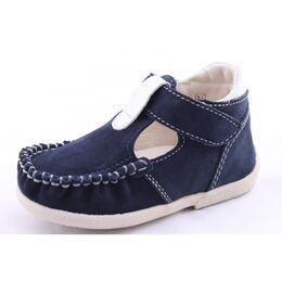 Туфли для мальчика Тарасик