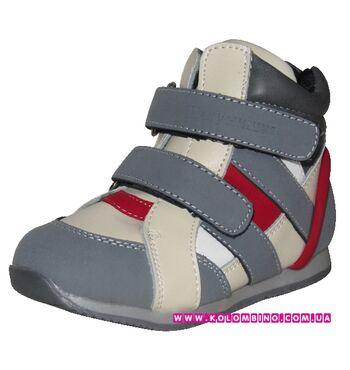 Ботинки для мальчика Небоська (20)