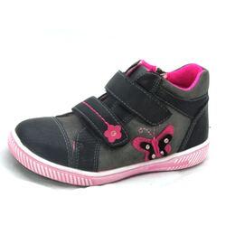 Туфли для девочки Фиалка
