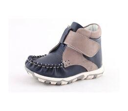 Демисезонные ботинки Клайд
