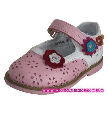 Туфли для девочки Земляника