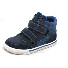Ботинки для мальчика Петр