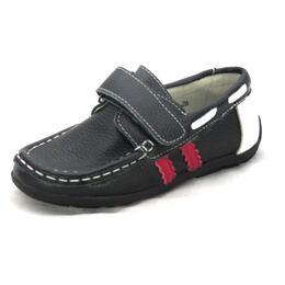 Туфли для мальчика Бернард
