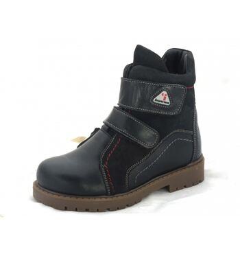 Демисезонные ботинки для мальчика Платон