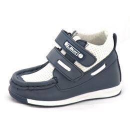 Демисезонные ботинки для мальчика Филипок