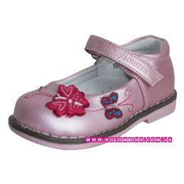 Туфли для девочки  розовые Бабочки на поляне Шалунишка (20)