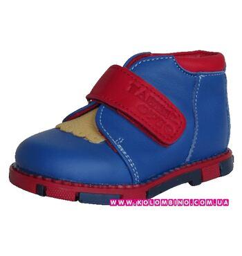 Ортопедические ботинки для мальчика Лисенок
