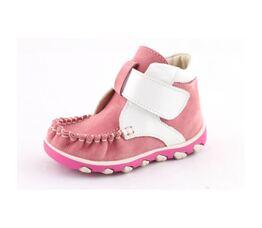 Демисезонные ботинки Бонни (20)