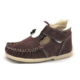 Туфли Тарасик коричневые
