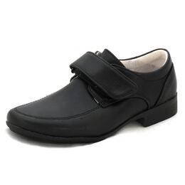 Туфли для мальчика Цезарь