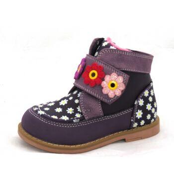 Демисезонные ботинки Марийка фиолетовые (20)