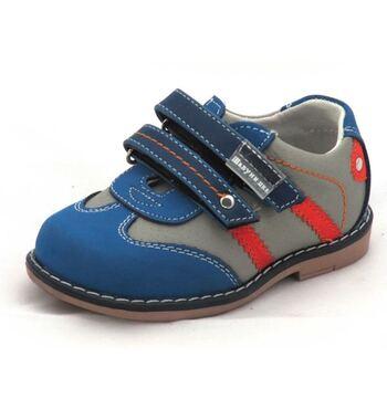Туфли для мальчика Аркадий