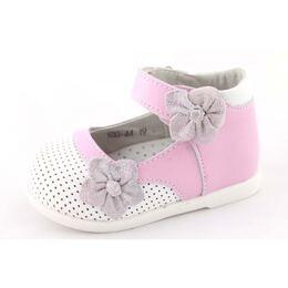 Туфли для девочки Дарьюшка (17)