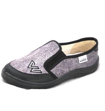 Тапочки для мальчика Виктор цвет серый