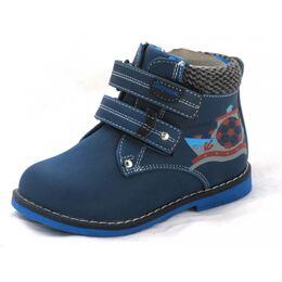 Демисезонные ботинки Атос (22)