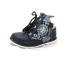 Ботинки для мальчика Кораблик