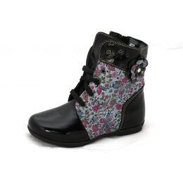 Демисезонные ботинки Ситец