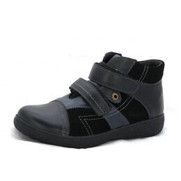 Ботинки для мальчика Аркаша