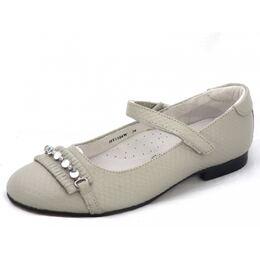 Туфли для девочки Татьяна бежевые