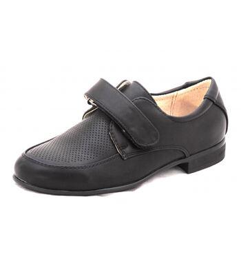 Туфли классические для мальчика Виталик