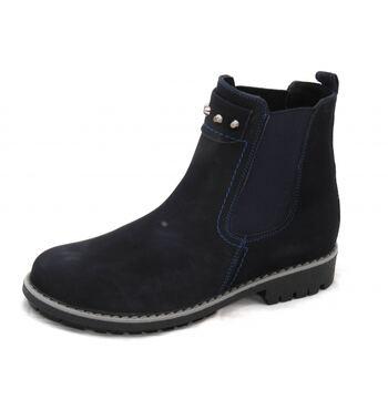 Демисезонные ботинки для девочки  КШ 436 - 1