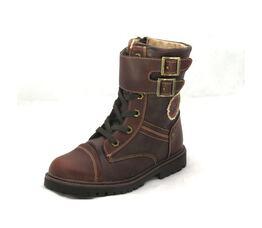 Ботинки демисезонные Берлин коричневые