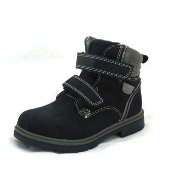 Ботинки для мальчика Иван