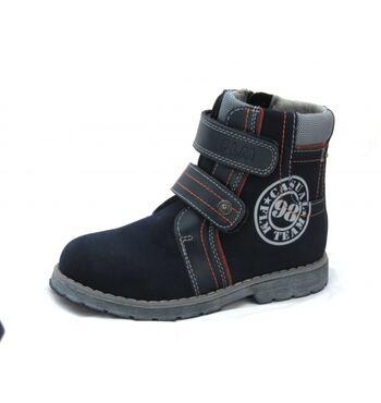Ботинки для мальчика Артур