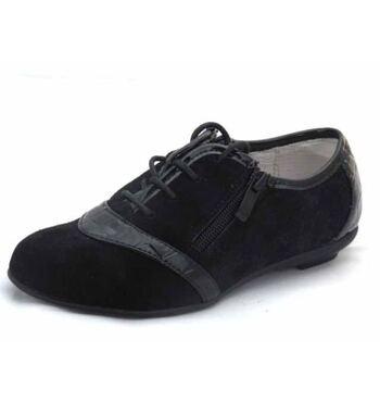 Туфли для девочки Ариша